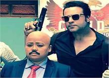 OMG! कृष्णा और भारती ने छोड़ा 'द कपिल शर्मा शो, शेयर की अपने नए शो की तस्वीर