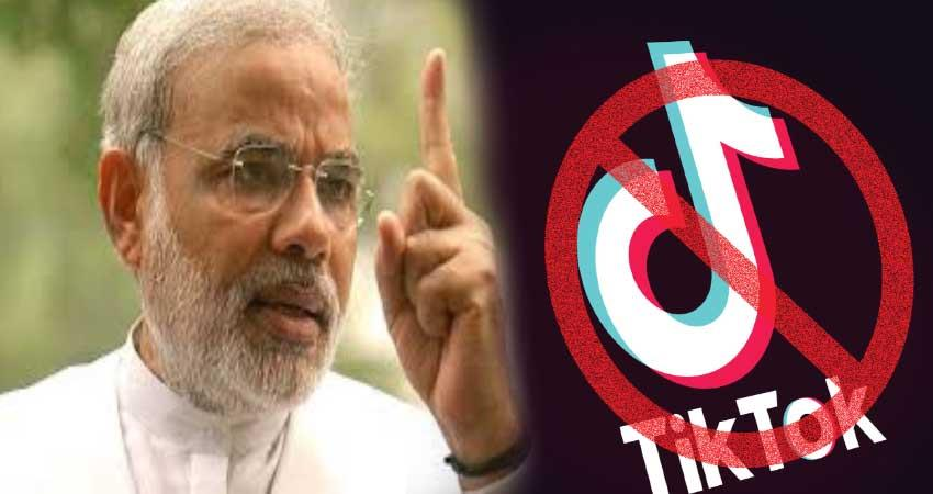 mygov india tiktok account indian government anjsnt