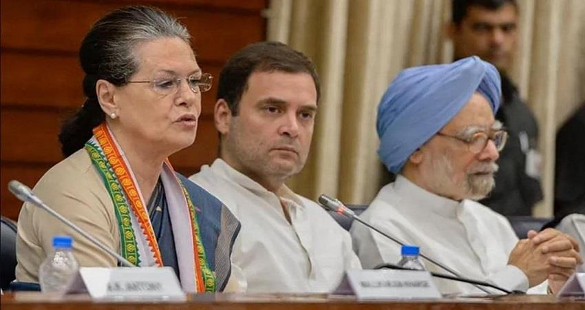 congress-sona-gandhi-formed-a-six-member-special-committee-to-assist-her-matters-prsgnt