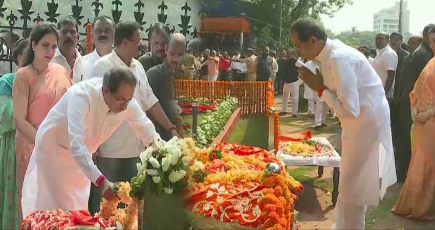 balasaheb thackeray death anniversary live updates
