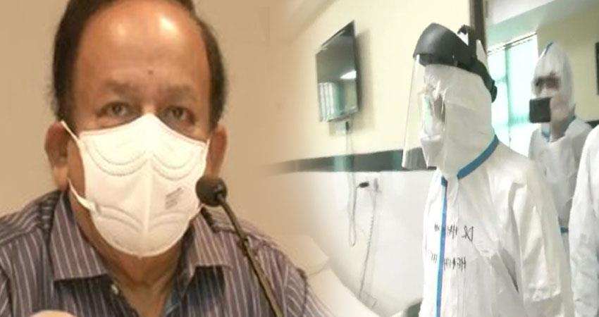 harshvardhan-arrives-at-aiims-trauma-center-coronavirus-anjsnt