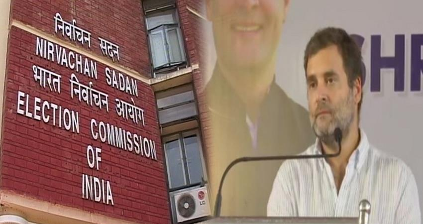 ec seeks report on congress rahul gandhi rape in india statement in jharkhand