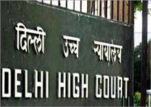 अनाज मंडी अग्निकांड: दिल्ली HC ने मोदी और केजरीवाल सरकार से मांगा जवाब