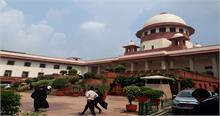 'राजद्रोह कानून' पर उच्चतम न्यायालय की अच्छी पहल