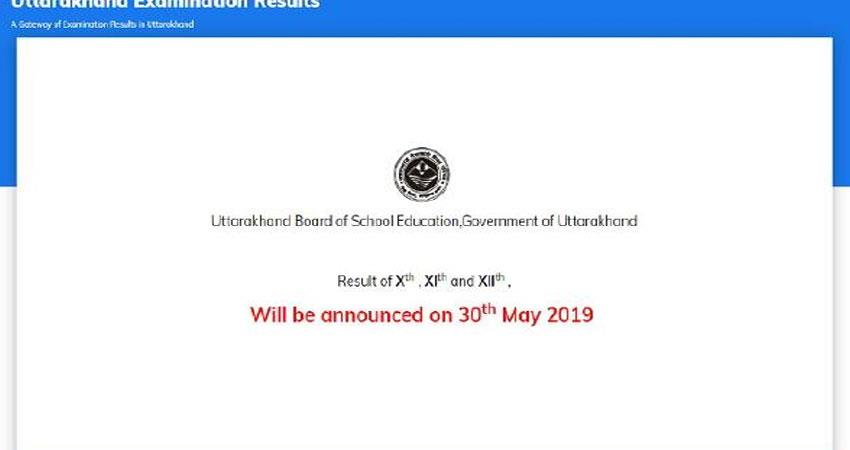 uttrakhand-board-announced-their-result-see-the-website