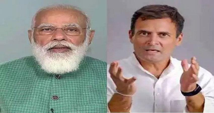 rahul-gandhi-said-income-to-be-as-much-as-the-punjabi-farmer-djsgnt