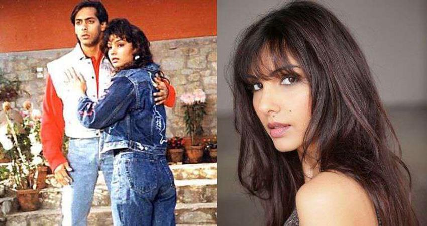 Salman Khan Ex Girlfriend Somy Ali Sexual Harassment sosnnt