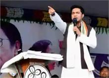 BJP ने कहा 'लुटेरा भतीजा' तो भड़के अभिषेक बनर्जी, बोले- खुद को फांसी लगा लूंगा