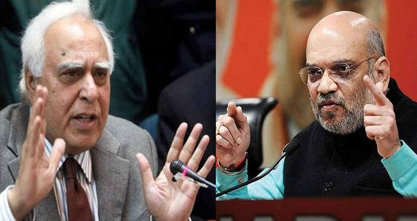 delhi assembly elections kapil sibal lashed out at shah your party is not the country