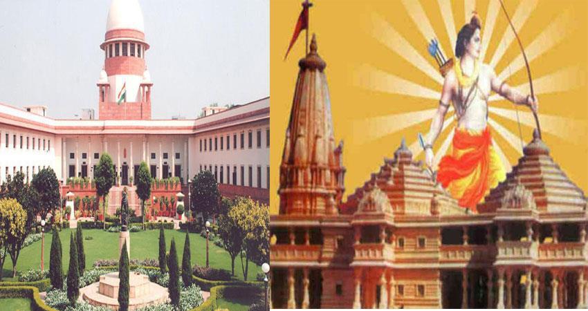 hearing starts on ayodhya ram janam bhoomi dispute