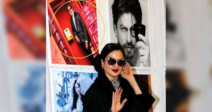 rekha reacts on photo of amitabh bachchan video viral
