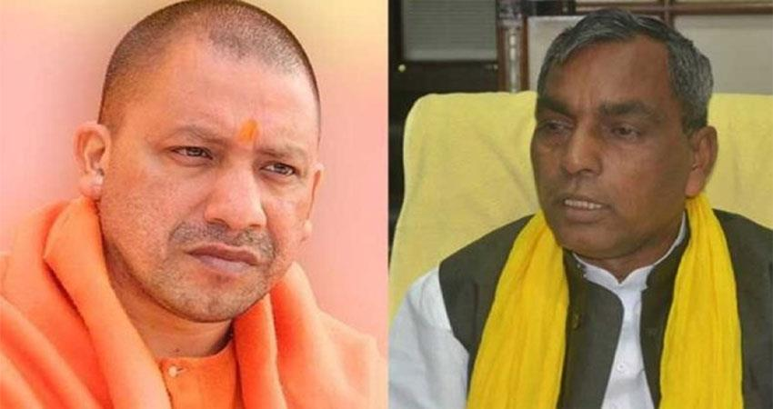 yogi-adityanath-recommended-governor-to-remove-om-prakash-rajbhar-from-up-cabinet