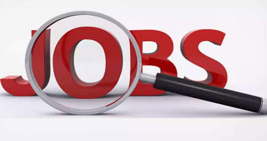 job-recruitment-in-rgitp-apply-this-way-djsgnt