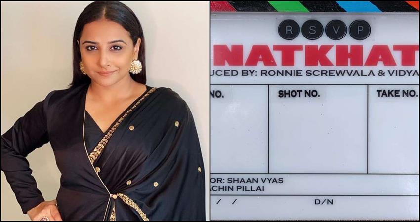 vidya balan debuting in production by with first short film natkhat