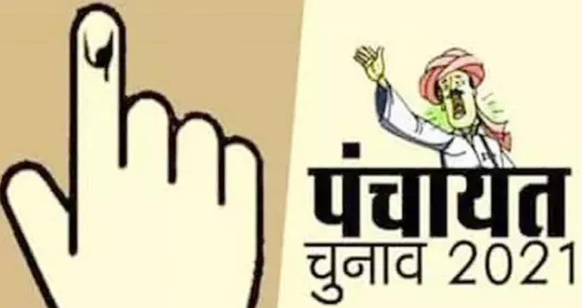 up panchayat election notification released voting will be held in 4 stages prshnt