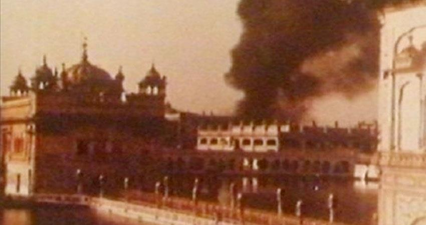 military attack on sri darbar sahib has been established as third ghallughare aljwnt