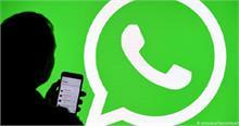 Whatsapp में आया बड़ा अपडेट! जारी हुई ये ShortCut Keys