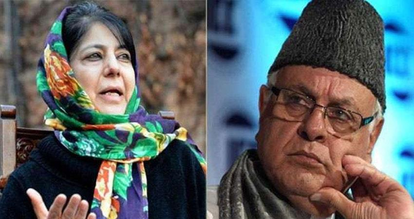 pdp-against-mehbooba-result-of-anti-national-conduct-in-india-aljwnt
