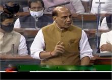 विपक्ष के हंगामे से संसद की बैठक स्थगित, राजनाथ ने कहा- टूट रहीं मर्यादा
