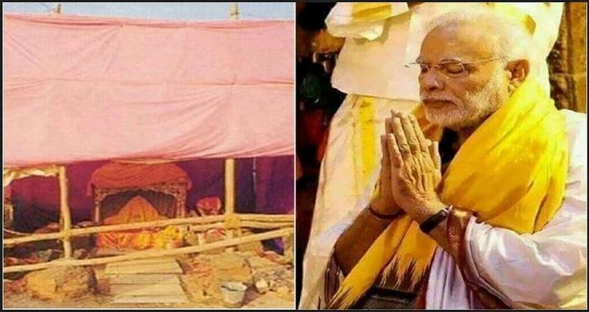 pm-narendra-modi-in-ayodhya-ram-mandir-bhoomi-pujan-prsgnt