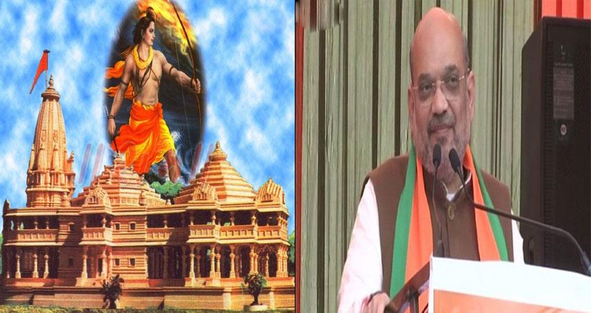 15 members will be in sriram janmabhoomi teerth kshetra trust