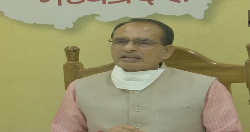gau-cabinet-constituted-for-promotion-of-cow-shed-in-madhya-pradesh-sohsnt