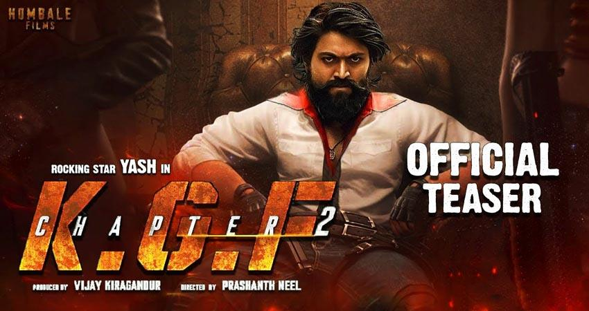 kgf 2 teaser will be released on 8th january sosnnt