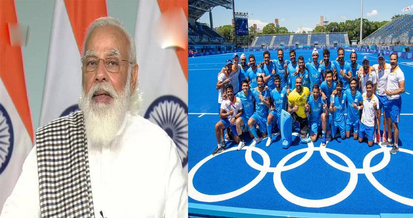 pm modi congratulated after talking to the hockey team said made history musrnt