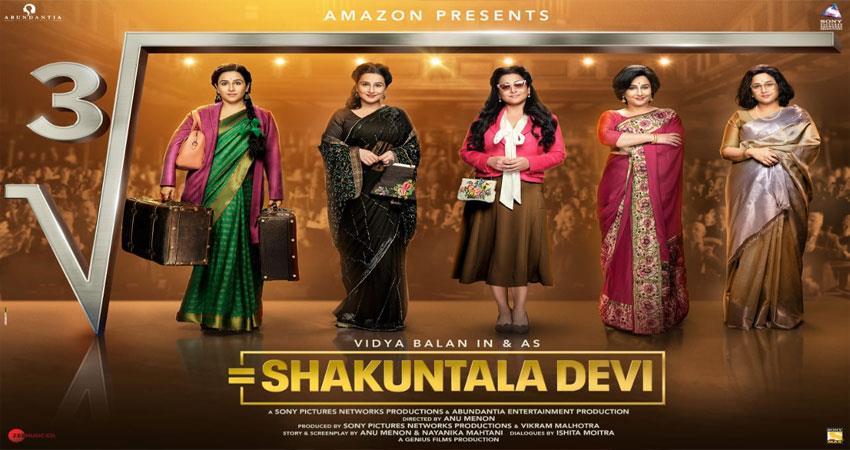 Vidya Balan box office Hit movies ANJSNT
