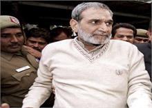 सिख विरोधी दंगा: SC से सज्जन कुमार को कोई राहत नहीं, स्वास्थ्य जांच के दिए निर्देश