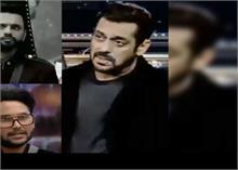 Bigg Boss 14: नेपोटिज्म को लेकर सलमान खान ने लगाई राहुल वैद्य की Class, देखें  Video