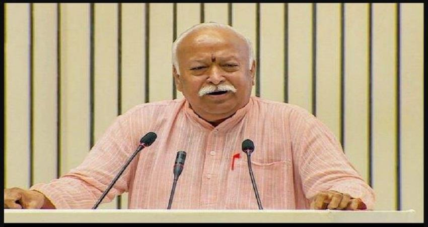 rss-chief-mohan-bhagwat-claims-a-hindu-can-never-be-anti-national-mahatma-gandhi-prsgnt