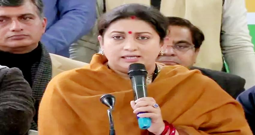 smriti irani attacks rajasthan government on the death of children in kota