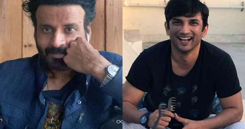 manoj bajpayee remembers his co star sushant singh rajput sosnnt