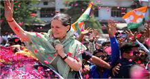 #HappyBirthdaySoniaGandhi: प्रधानमंत्री मोदी सहित कई नेताओं दी बधाई