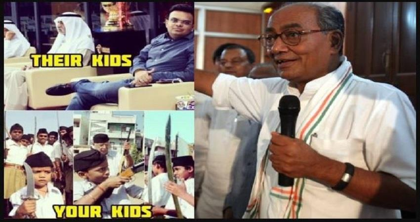 senior-congress-leader-digvijay-singh-trolled-as-he-tweets-amit-shah-son-jay-shah-photo-prsgnt