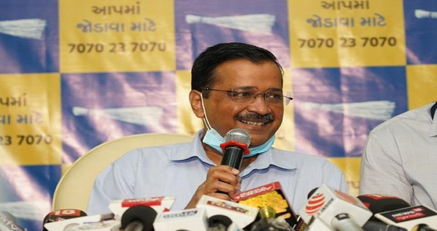 aap to contest 2022 gujarat legislative assembly polls on all seats says kejriwal kmbsnt