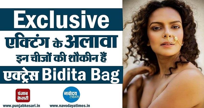 bidita bag exclusive interview jsrwnt