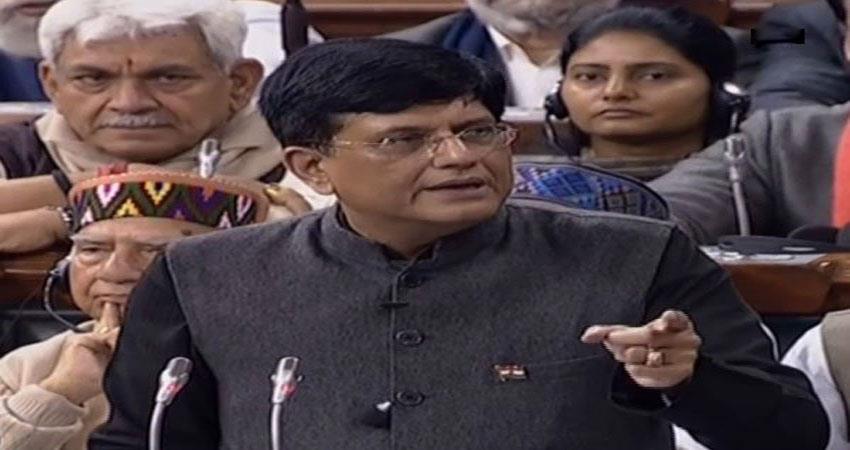 piyush-goyal-presents-budget-2019-20-live-update