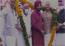 सिद्धू बने पंजाब कांग्रेस के अध्यक्ष,  CM अमरिंदर ने कहा-  मिलकर करेंगे काम