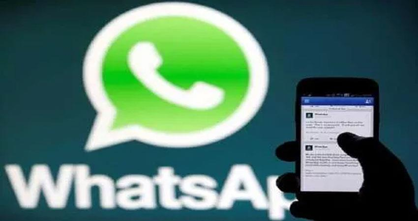 whatsapp new feature  for web