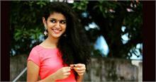 बन गई परफेक्ट वैलेंटाइन डेट, प्रिया को मिल रही हैं खूब डेटिंग रिक्वेस्ट