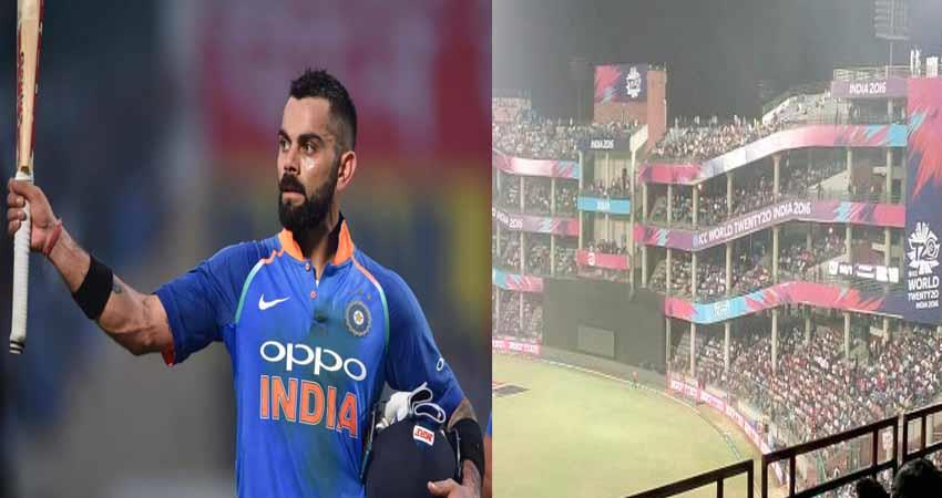 ddca will make a stand in the stadium of kotla in the   name of captain kohli
