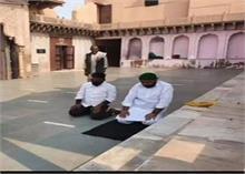 मथुरा के नंदभवन में मुस्लिम युवकों ने धोखे से नमाज पढ़ तस्वीरें पोस्ट की, मुकदमा दर्ज