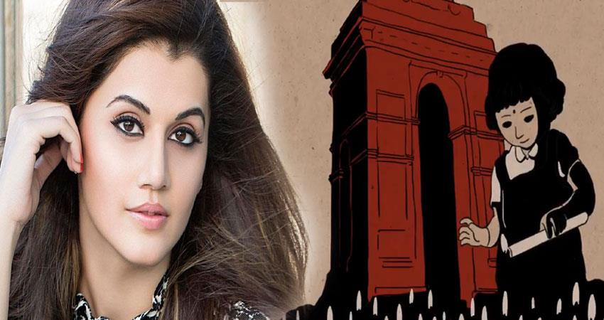 taapsee pannu share a animated video ask question to pm modi anjnst