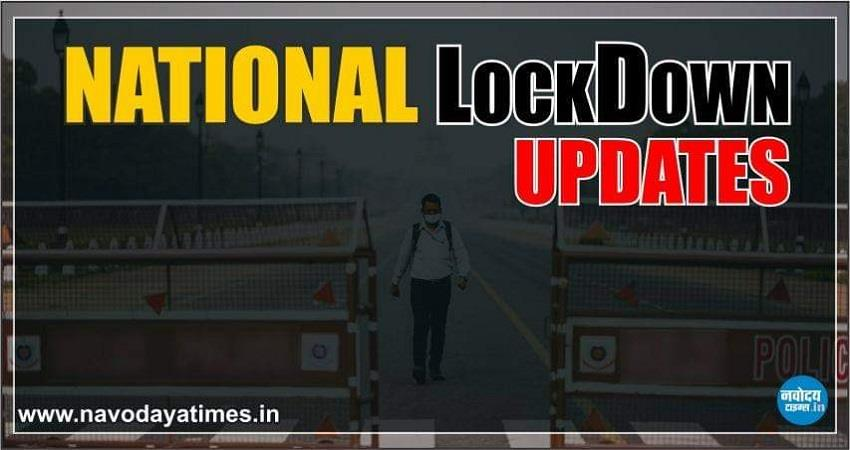 lockdown4 30th may live updates coronavirus in india covid19 pragnt