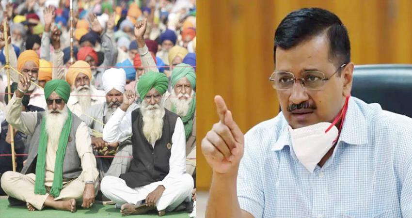 farm laws delhi cm arvind kejriwal to support farmers will give lunch to farmers pragnt
