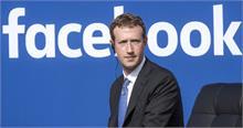 जुकरबर्ग से नाराज लोगों ने सोशल मीडिया पर चलाया #DeleteFacebook का ट्रेंड