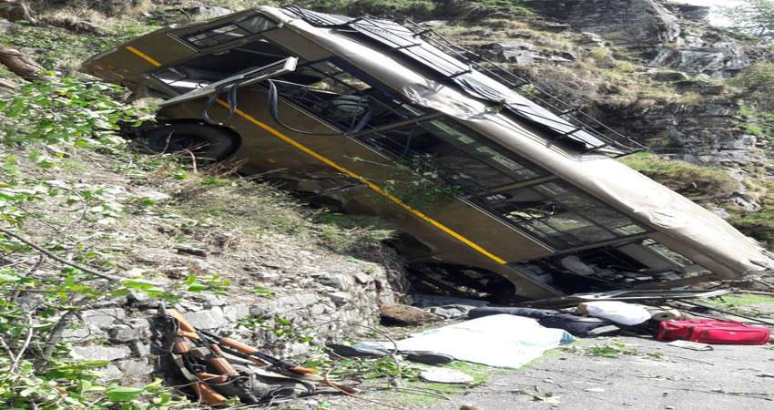 indo-tibet-border-police-bus-collapses-in-pithoragarh-two-killed-two-injured