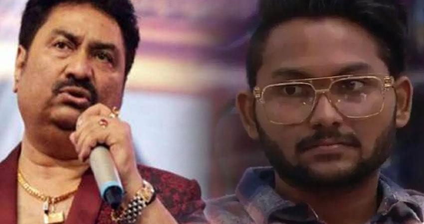 kumar sanu angry his father he has no right to speak my family anjsnt
